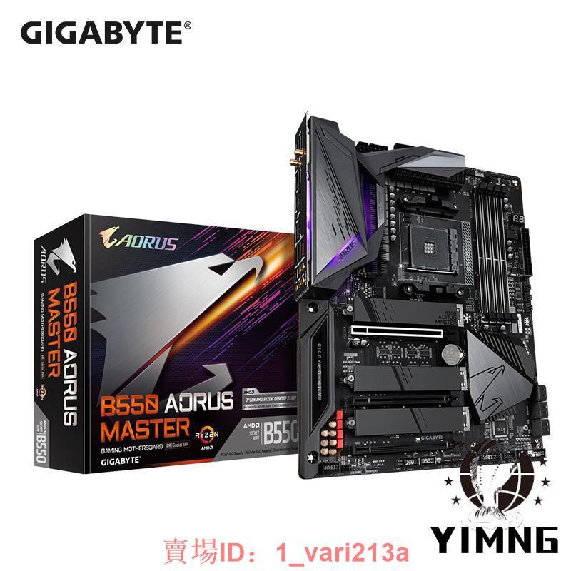 簡約生活# B550 臺式機電腦主板 支持r7 3700x/3800x r9 3900x 3950