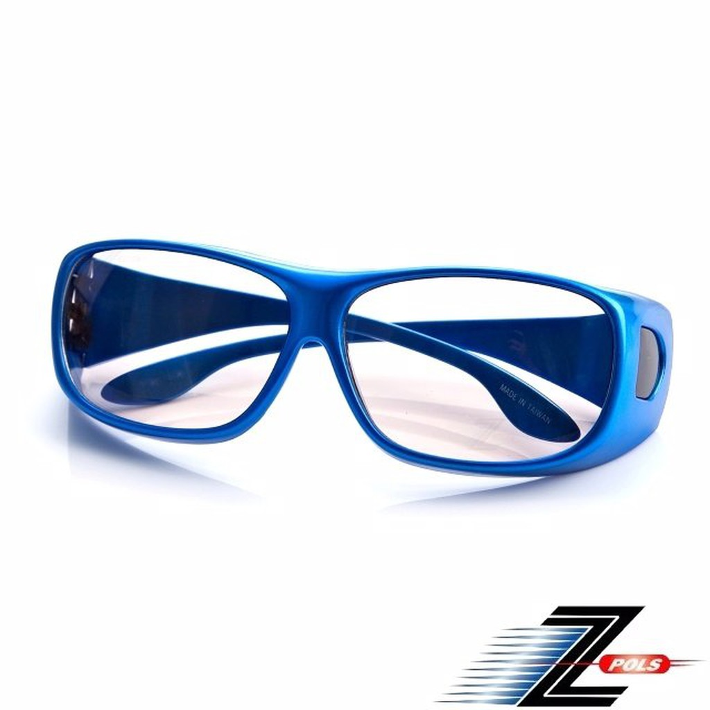 【視鼎Z-POLS 最新設計款】包覆式加大濾藍光+抗UV PC材質 近視族必備!首選必買!(寶藍)