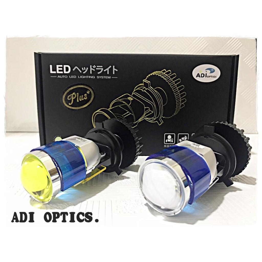 免運費 送防摔手套 ADI 一代 二代 LED小魚眼 完美光型 合法大燈 改裝大燈 燈泡 魚眼大燈 G6 勁戰 SMAX
