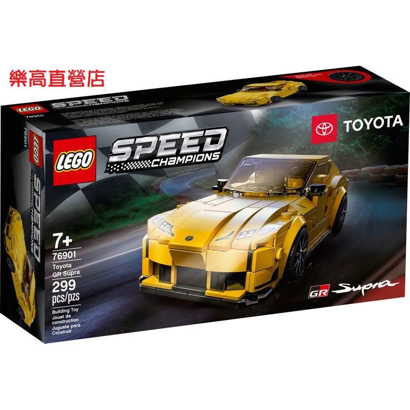 <樂高機器人林老師專賣店>LEGO 76901 極速賽車系列 Toyota GR Supra