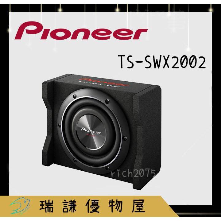 ⭐原廠⭐【PIONEER先鋒】TS-SWX2002 汽車音響 8吋 喇叭 600W 薄型 被動式 重低音 車用喇叭