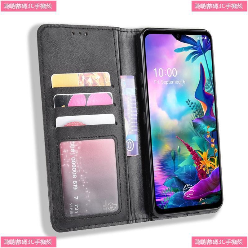 酷炫聰1磁吸插卡錢包皮套LG G8X V50S ThinQ G8S G8 velvet K51S Q60 手機0923
