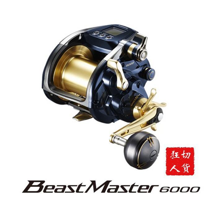 切貨狂人19 SHIMANO 19 BEAST MASTER 6000 9000 電動捲線器 BM6000
