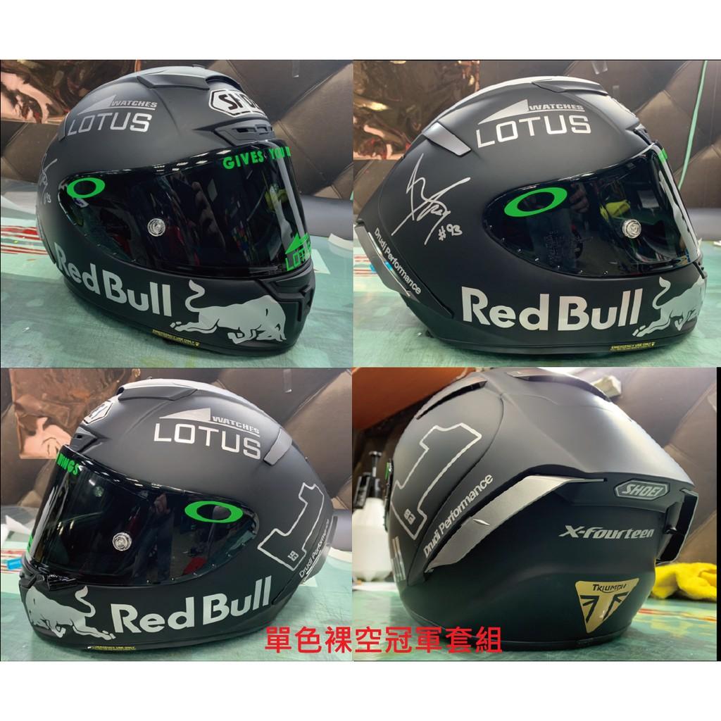 【凱威車藝】紅牛 Red Bull SHOEI x14專用 美國 DIY 安全帽貼紙