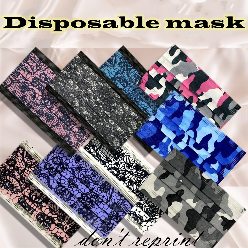 LFBASE 彩色 造型 印花 蕾絲 撞色 口罩 一次性口罩 三層口罩 一般口罩 成人口罩 圖案口罩  口罩 KF94