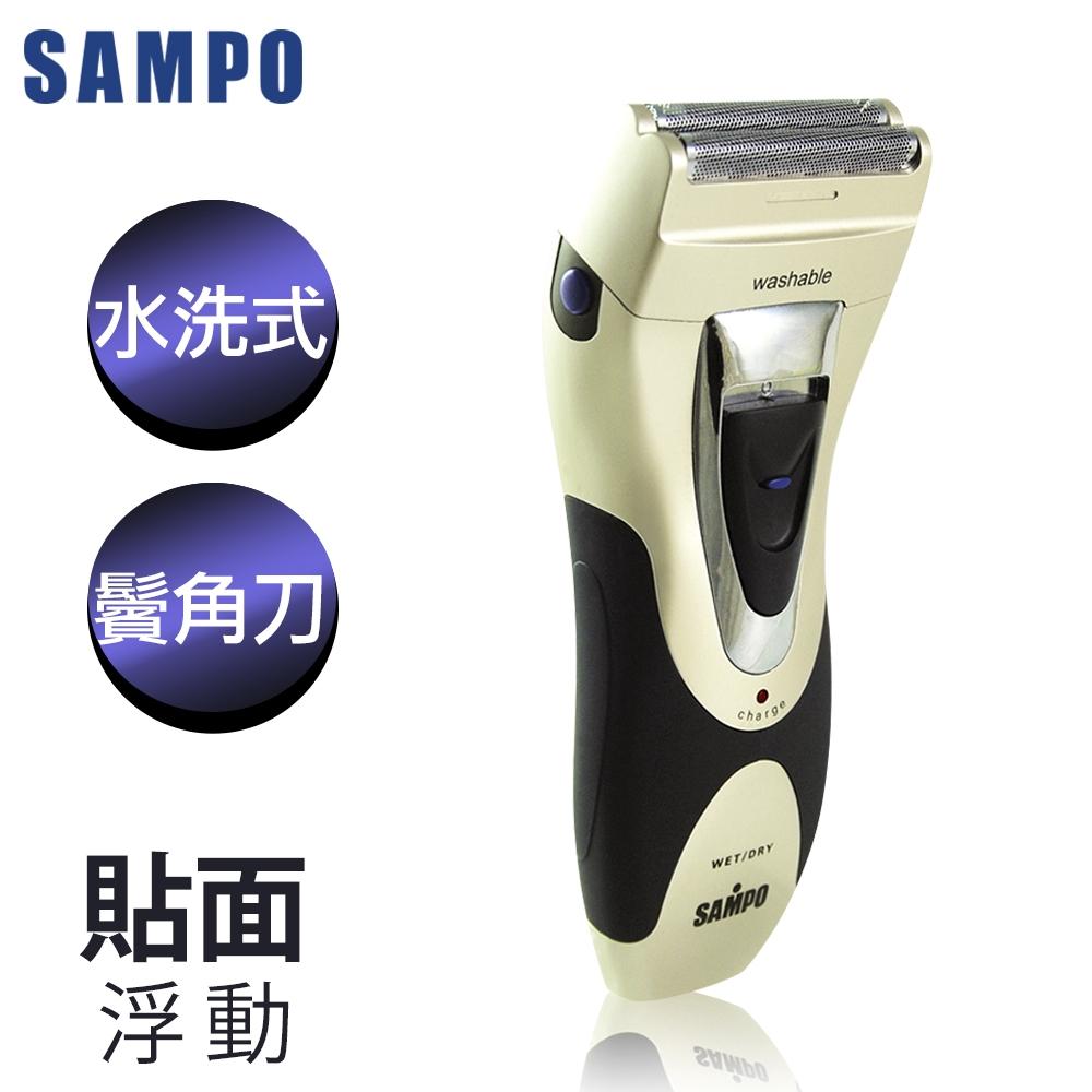 SAMPO聲寶水洗式雙刀頭刮鬍刀 EA-Z906WL 電鬍刀 全機水洗 原廠保固 修容刀 現貨 電動刮鬍刀