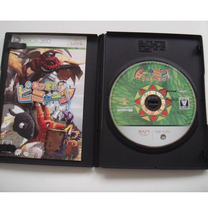 XBOX360 寶貝萬歲 中文版