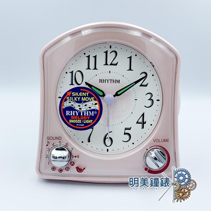 【明美鐘錶】RHYTHM/麗聲鐘/音樂滑動式指針鬧鐘/8RMA02WR13/8RMA02