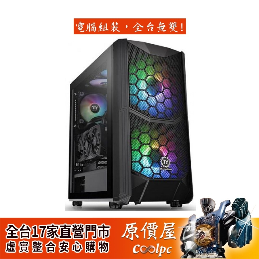Thermaltake曜越 Commander C35 TG ARGB 黑/CPU高18/ATX/機殼/原價屋