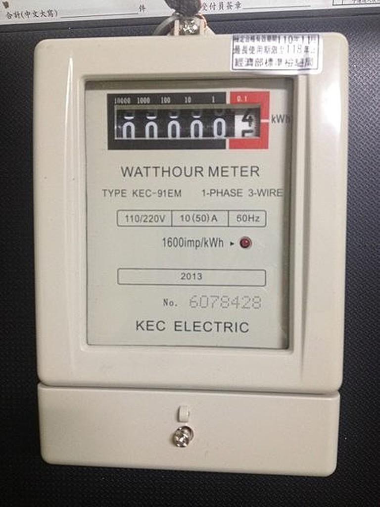 《電料專賣》自取 台芝 電子式 分電表 電錶 三相三線 三相3線 220V  20-100A
