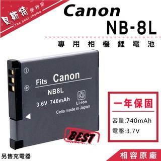 【附發票】CANON PowerShot A3000 A3100 A2200 A3300 鋰電池 NB-8L NB8L 臺中市
