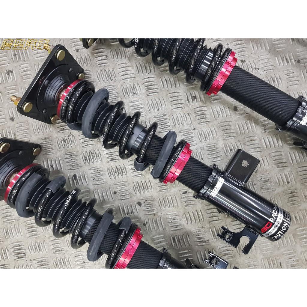 慶聖汽車 BC V1 可調避震器 保固18個月 BMW E39 E60 F10