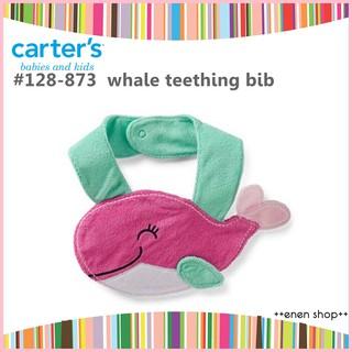 Enen Shöp @Carter's 可愛粉鯨魚造型口水巾/ 圍兜兜 #128-873 新生兒/ 彌月禮 新竹縣
