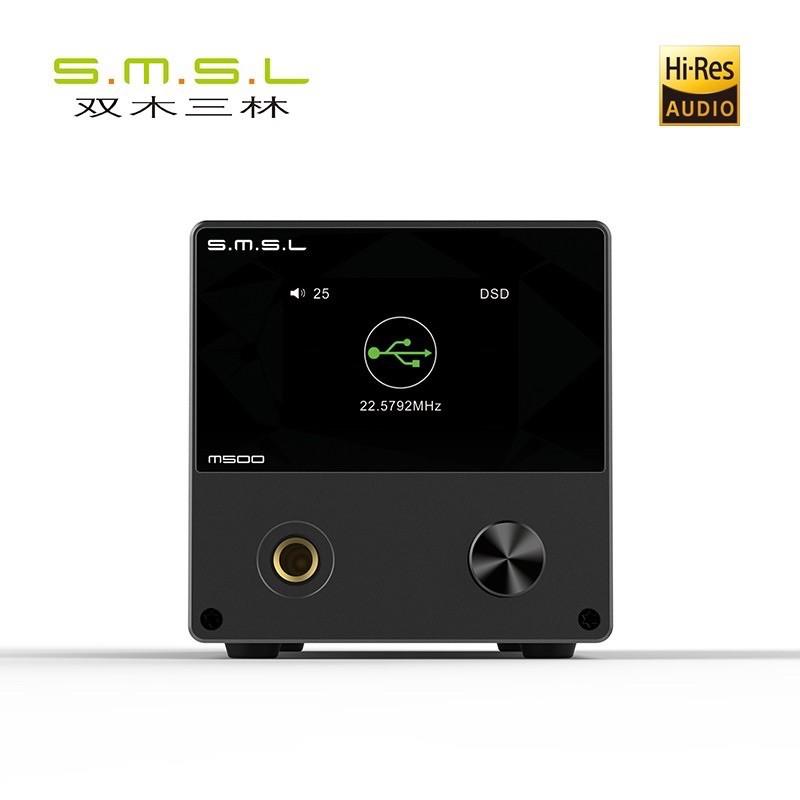 SMSL M500 DAC一體機 ES9038PRO 可前級+耳機+電腦USB+XLR平衡輸出 支援 MQA