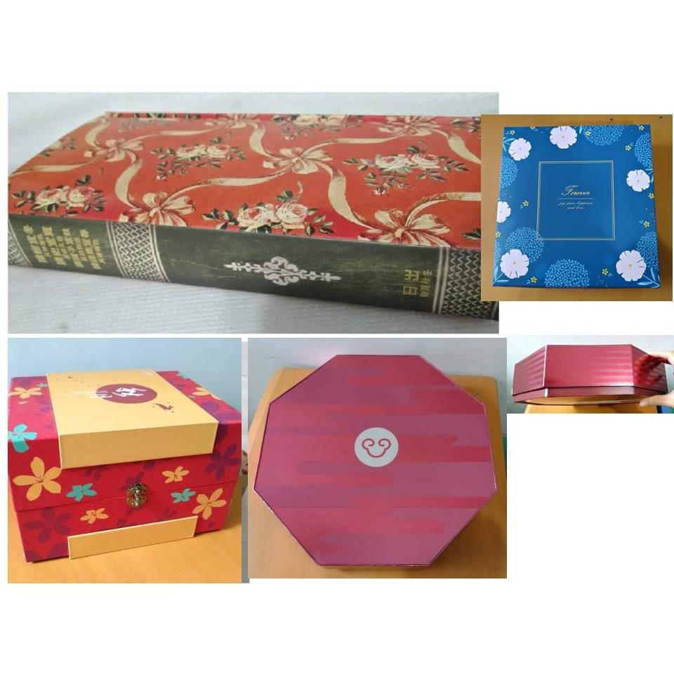 鐵盒 空盒 星巴克 餅乾 喜餅 禮盒 紙盒