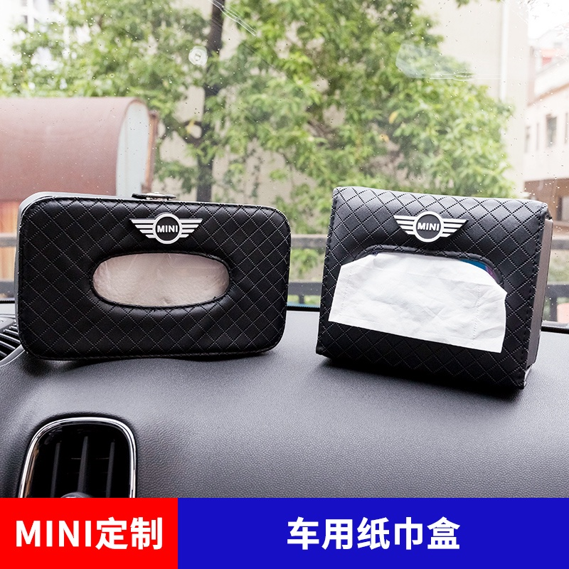 24H發貨 寶馬迷你mini  適用于寶馬MINI cooper one plus座椅遮陽擋掛式紙巾盒抽式紙巾袋
