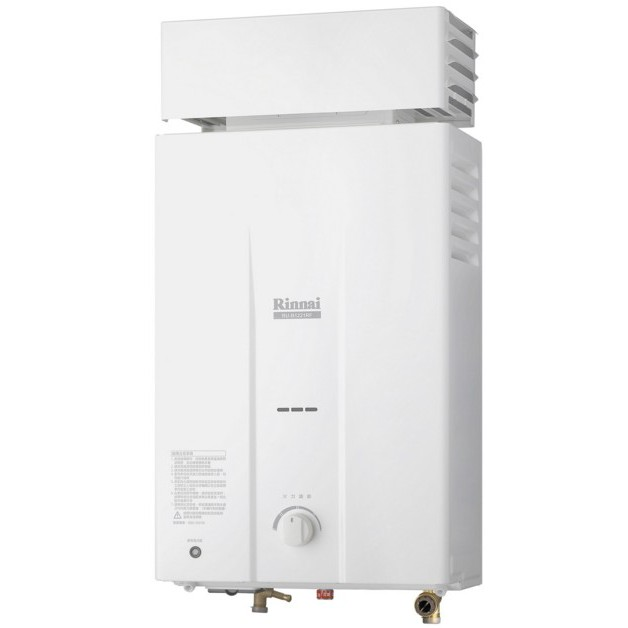 林內屋外抗風型10L熱水器(RU-B1021RF)