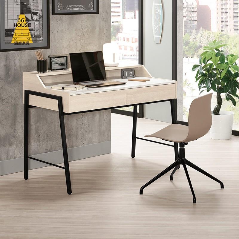 【溫度家具】工業系列 丹妮拉4尺書桌
