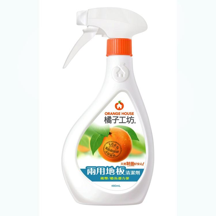橘子工坊 天然兩用地板清潔劑480ml