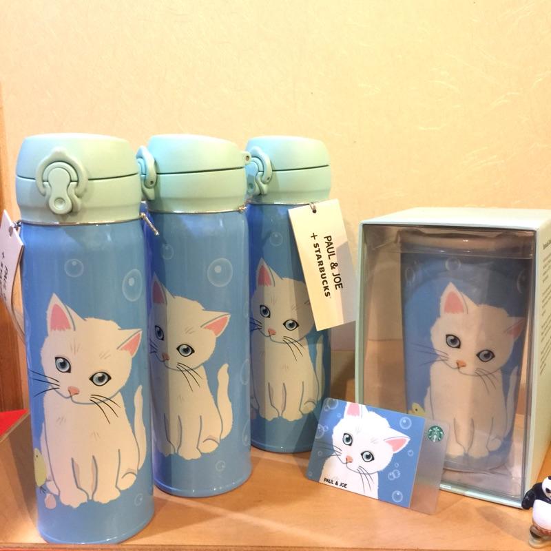 <特價> PAUL &JOE X Starbucks 星巴克設計師聯名款系列 不鏽鋼保溫杯 ,陶瓷保溫杯