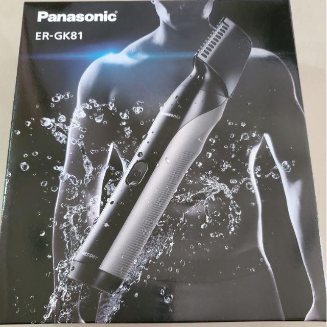【日本進口 現貨】Panasonic 電動除毛刀 ER-GK80 ER-GK81