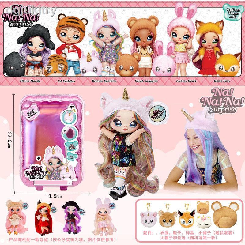 熱銷款 ✔驚喜娜娜盲盒2合1娃娃nanana迷糊盲盒芭比娃娃公主過家家兒童玩具