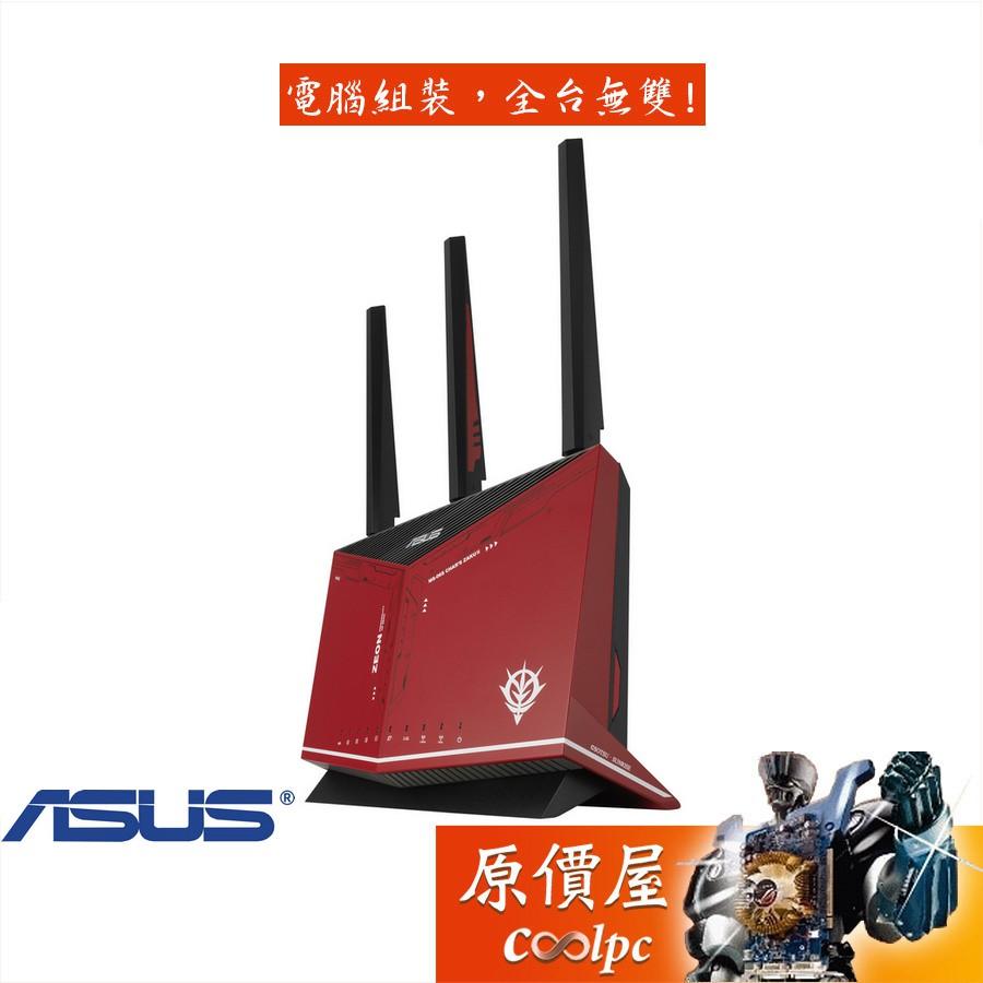 ASUS華碩 RT-AX86U ZAKU II 薩克【861+4804M】Wi-Fi6/4天線/雙頻/分享器/原價屋