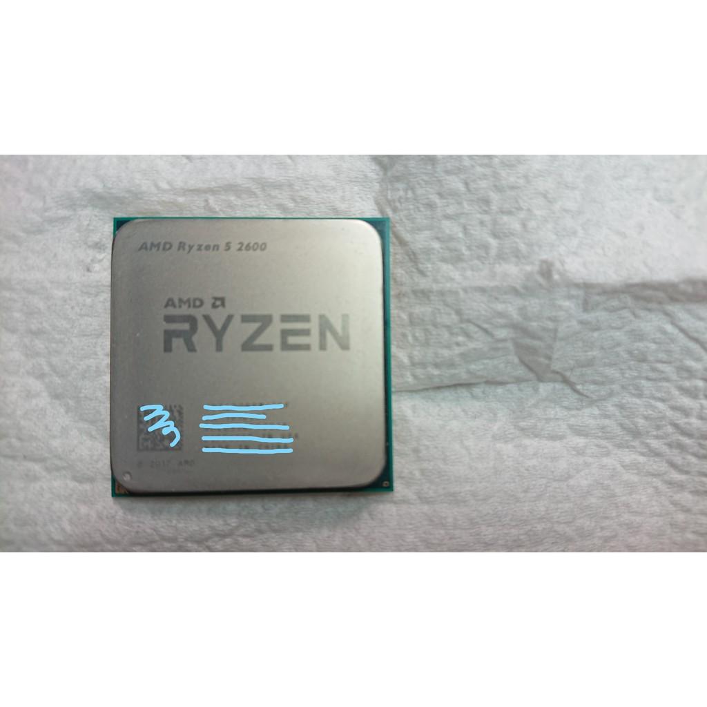 AMD Ryzen 5-2600 3.4GHz