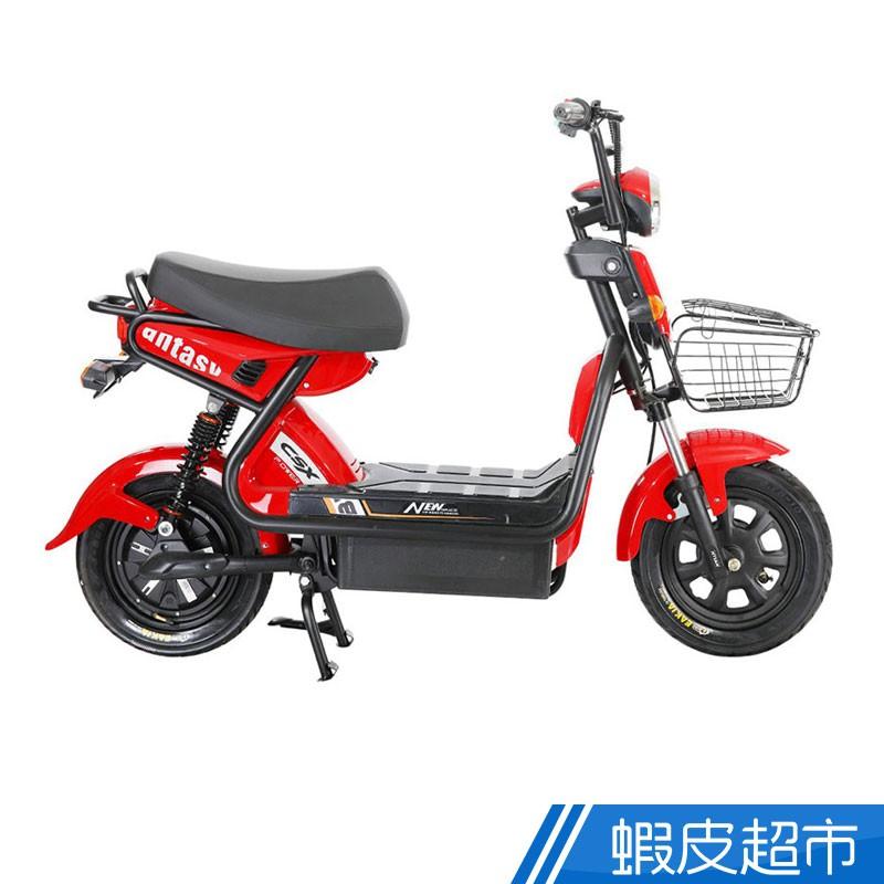 e路通 EK- S2 酷樂 48V鉛酸 高亮大燈 靜音搖控鎖 避震 電動車 (電動自行車) 廠商直送