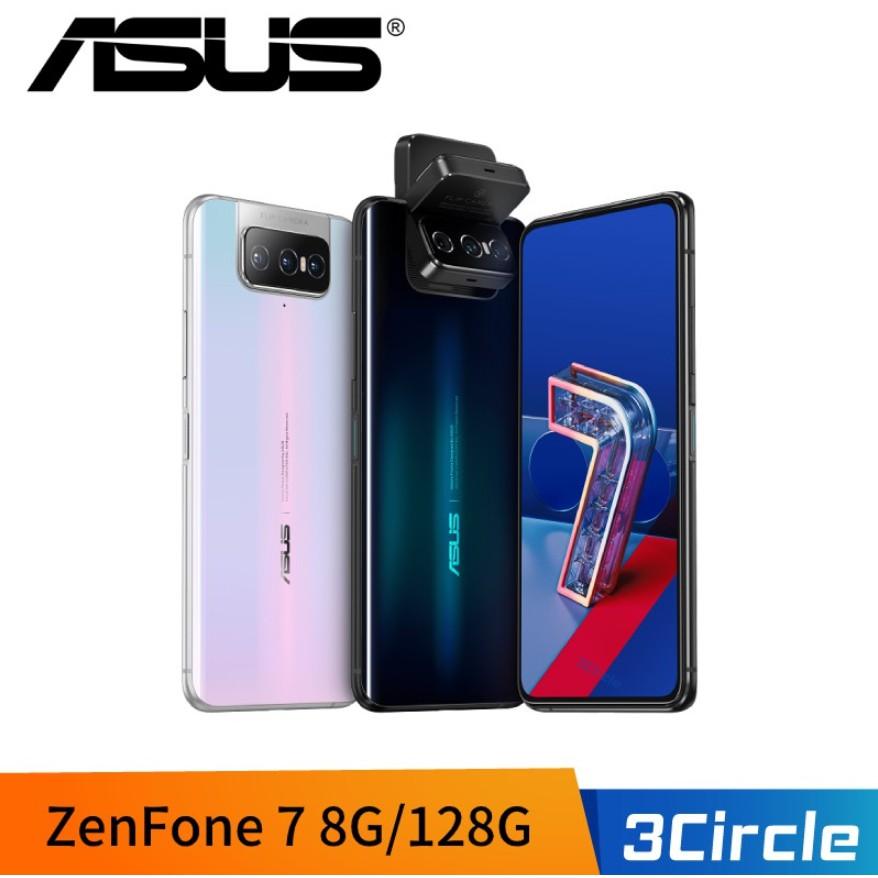 【HODA保護殼5好禮】ASUS 華碩 ZenFone 7 ZS670KS 8G 128G 翻轉機 智慧手機