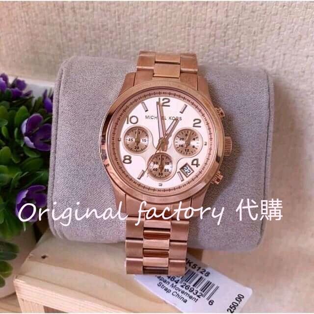 原廠正品代購MK經典 Michael Kors 玫瑰金 MK5128 玫瑰金三眼計時 手錶 MK MK錶 MK女錶
