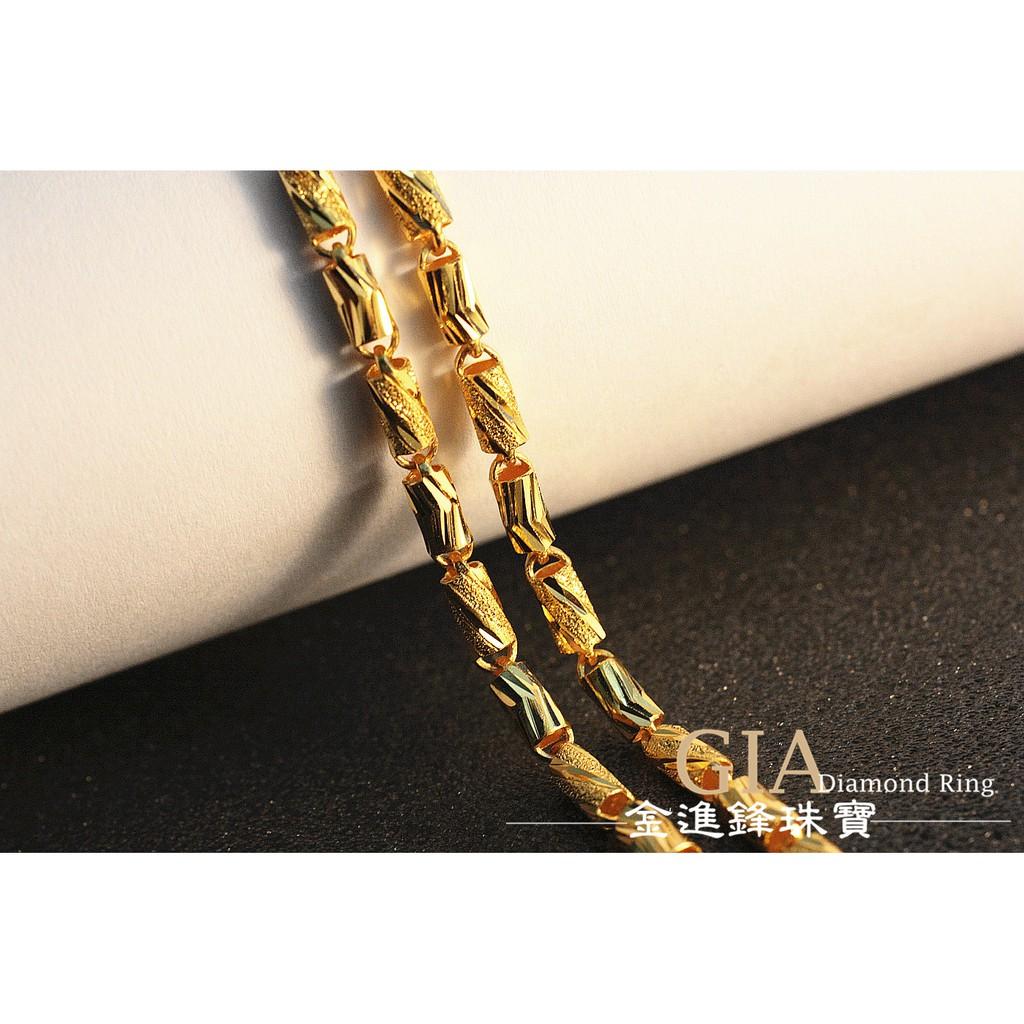 男生 黃金項鍊 黃金項鍊 男生金飾項鍊 純金項鍊G013210 重8.10錢 板橋金進鋒珠寶金飾