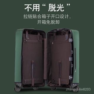 現貨  免拆箱加厚 拼接防水布 透明 拉桿行李箱 保護套 彈力保護套加厚耐磨防水20/ 24/ 26/ 29寸防塵罩 g1sR