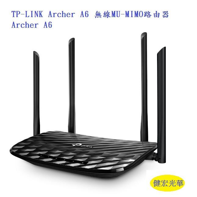 TP-LINK Archer A6 無線MU-MIMO路由器 Archer A6
