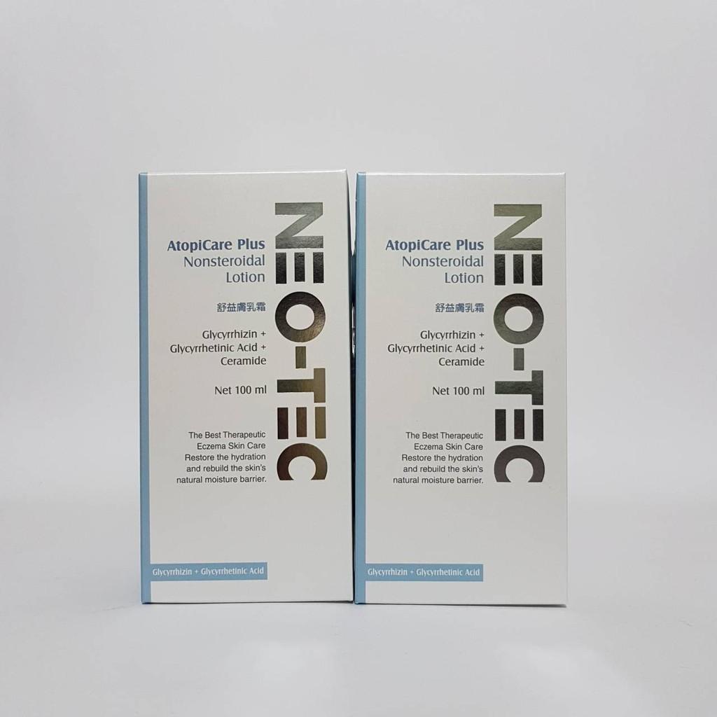 [本月特惠] NEO-TEC妮傲絲翠舒益膚乳霜100ml x2瓶 超值組合