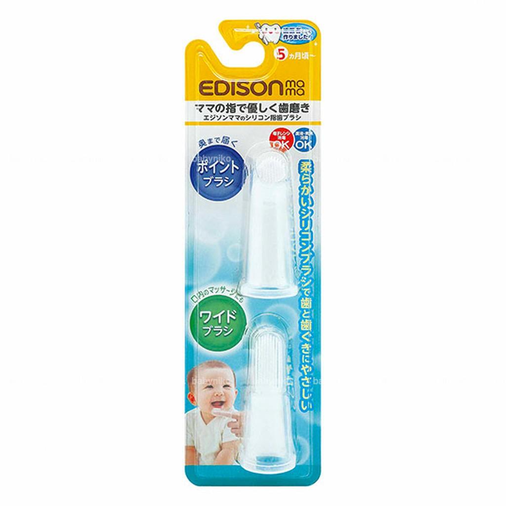 日本Edison KJC矽膠超密集指套型乳牙刷