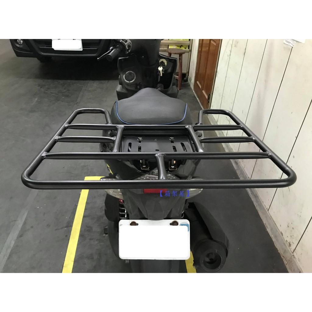 【箱架屋】GTR aero 後架 箱架 + 外送架 保溫箱架 foodpanda Ubereats 貨架 座墊可開