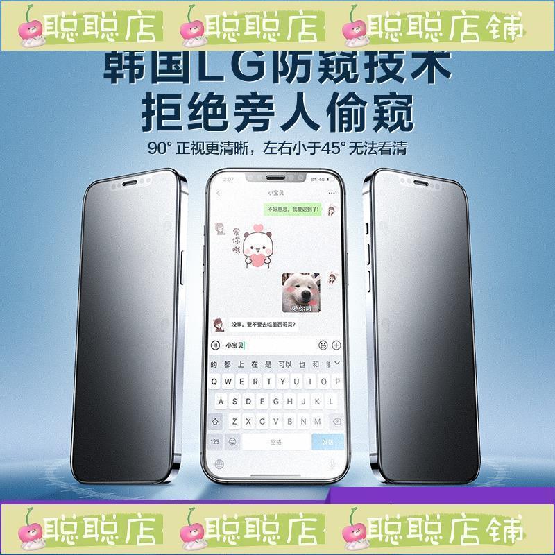 新新28號防爆膜防偷窺鋼化膜LG G8 G7 THINQ K51S K50S G8X 【LG型號都有】滿版玻璃貼0928
