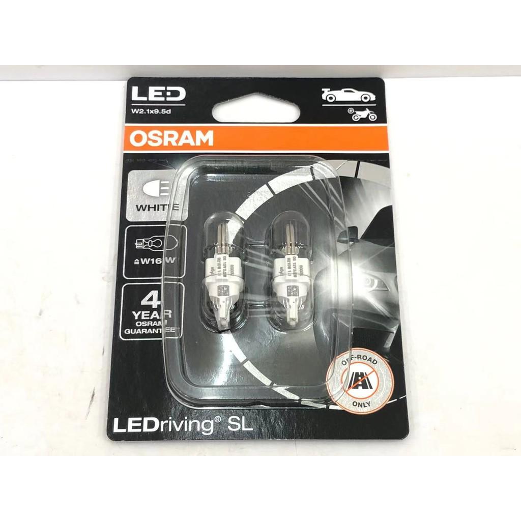 炬霸科技 車燈 LED T15 OSRAM 歐司朗 白光 燈泡 16W Corolla Cross 倒車燈 保固4年