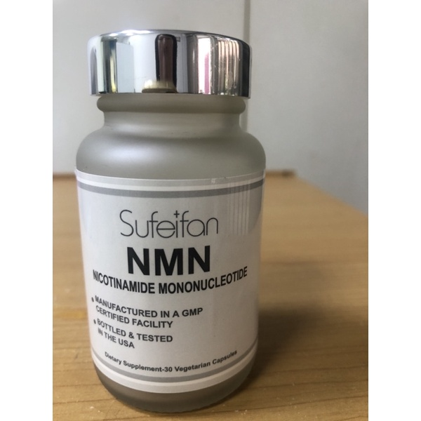 NMN美國抗衰老機能性保健食品