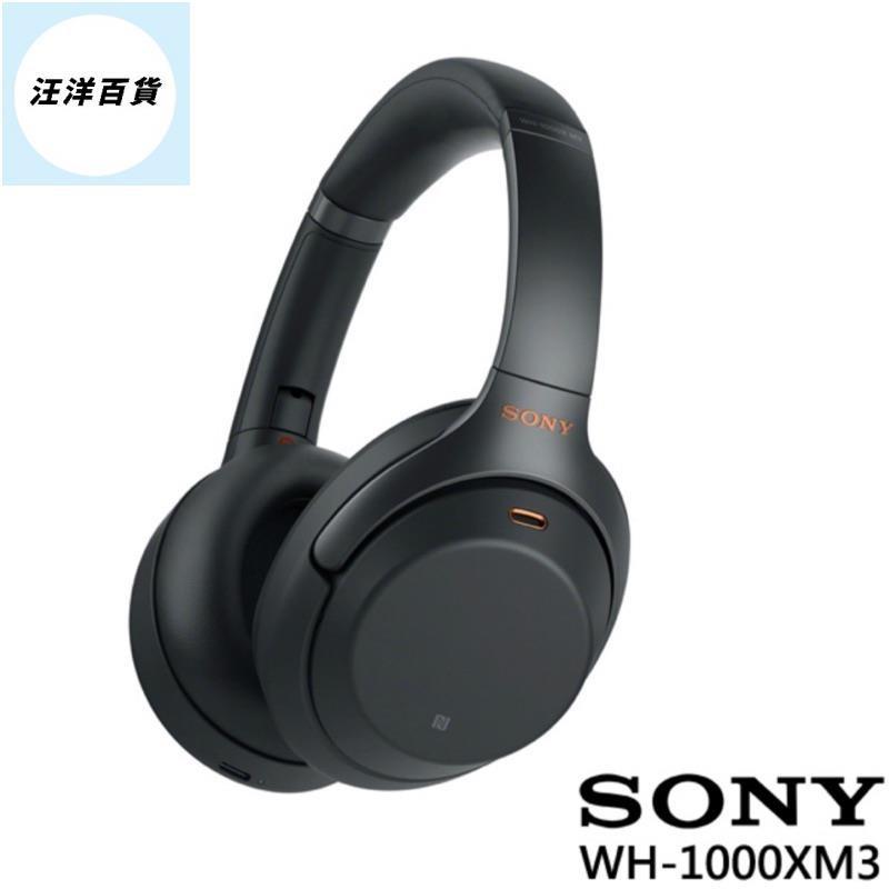 台灣現貨&%Sony WH 1000XM4 XM3 XM2 藍芽耳機 LDAC WH 1000XM3
