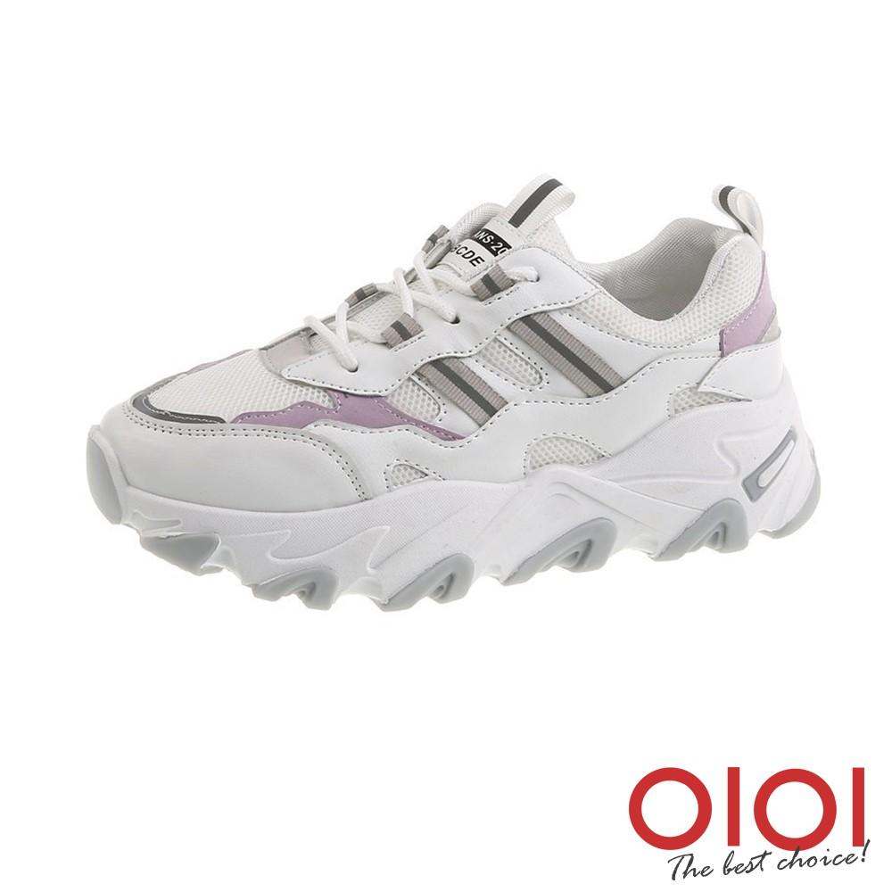 【0101shoes】休閒鞋 清新微甜厚底老爹鞋(紫) 【18-D2101pu】【現+預】