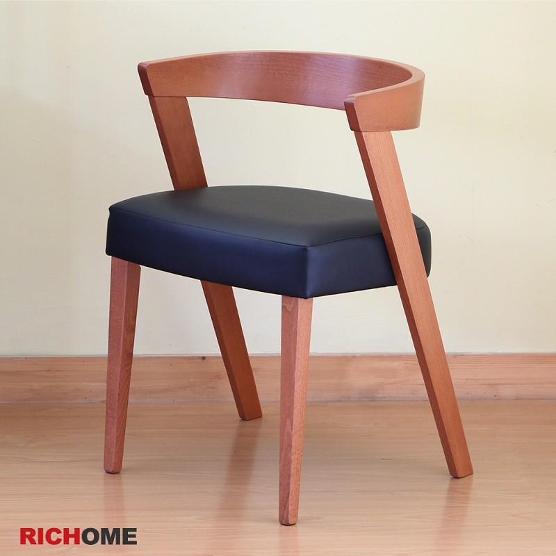 【RICHOME】  CH1186     慕尼黑雅緻餐椅      餐椅     餐廳       聚餐