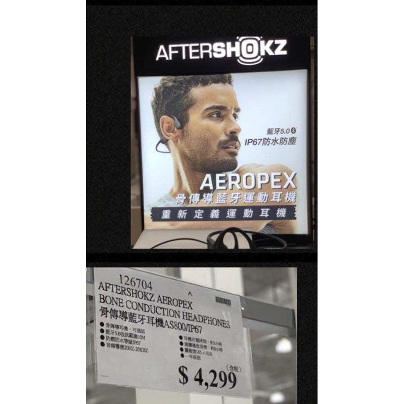 【好市多💪現貨🙌】美國Trekz AEROPEX AS800 骨傳導藍牙 運動耳機 黑色 防水IP67 藍芽耳機