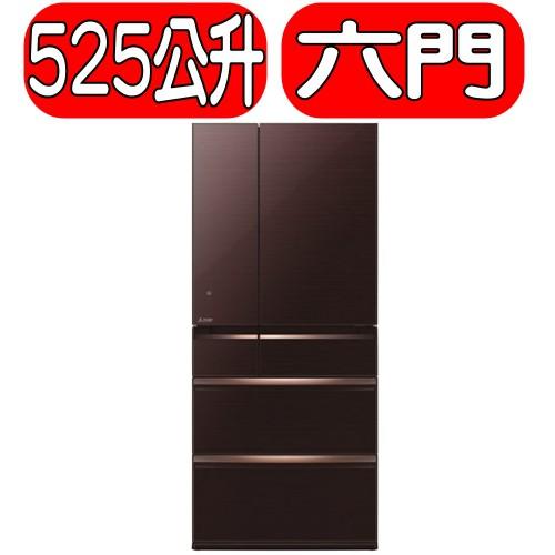 《可議價》MITSUBISHI 三菱【MR-WX53Y-BR-C】525公升 日本原裝六門變頻冰箱-水晶棕