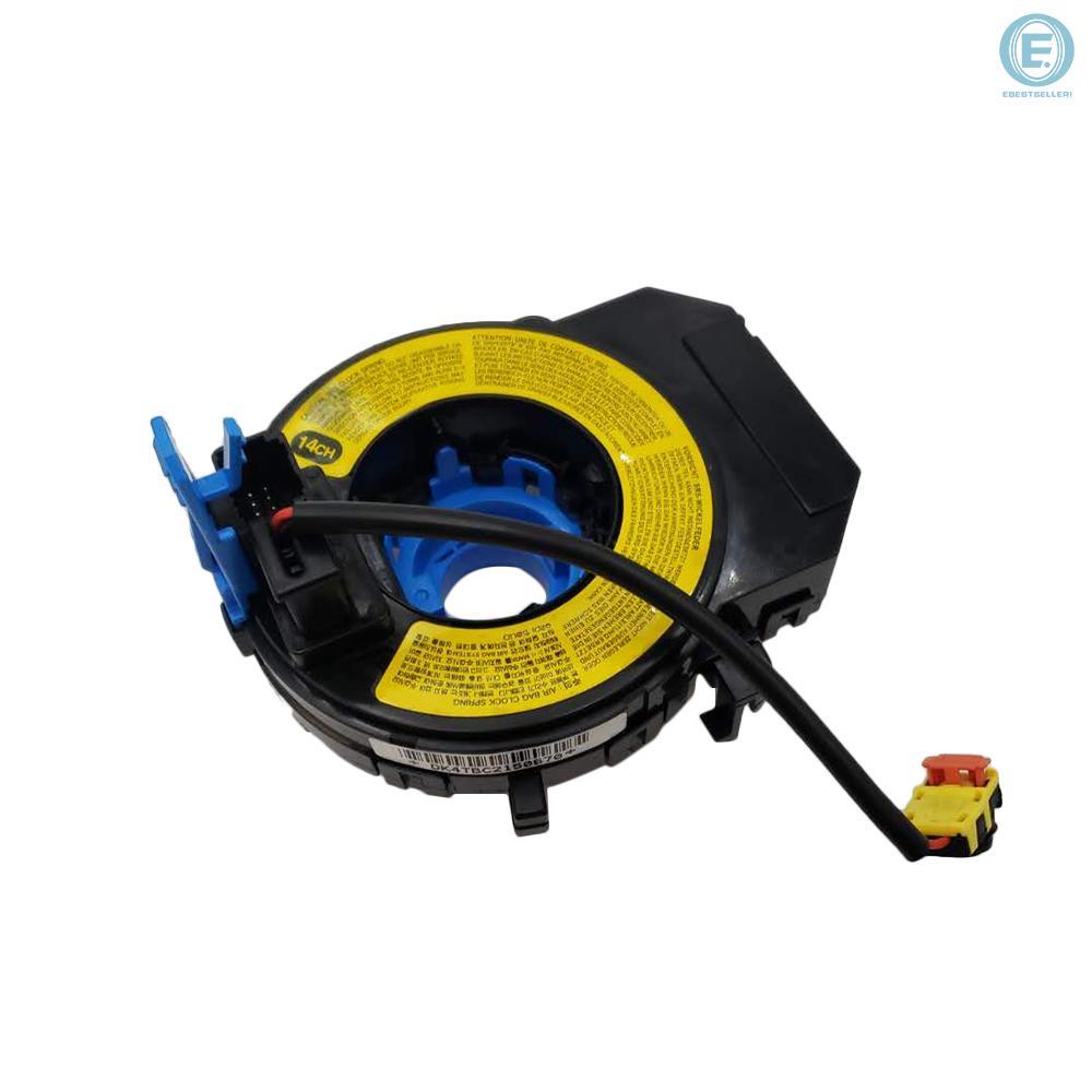 HYUNDAI S110 時鐘彈簧觸點螺旋電纜時鐘彈簧安全氣囊, 用於現代 Elantra 2011-2015
