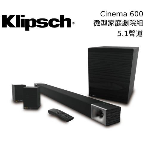 Klipsch 古力奇 Cinema 600 SoundBar + Surround 3 5.1聲道劇院組