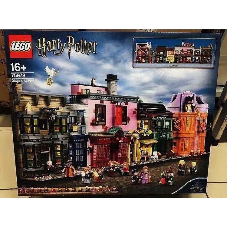 【William】LEGO樂高75978對角巷哈利波特系列街景兒童玩具積木正品 2021款