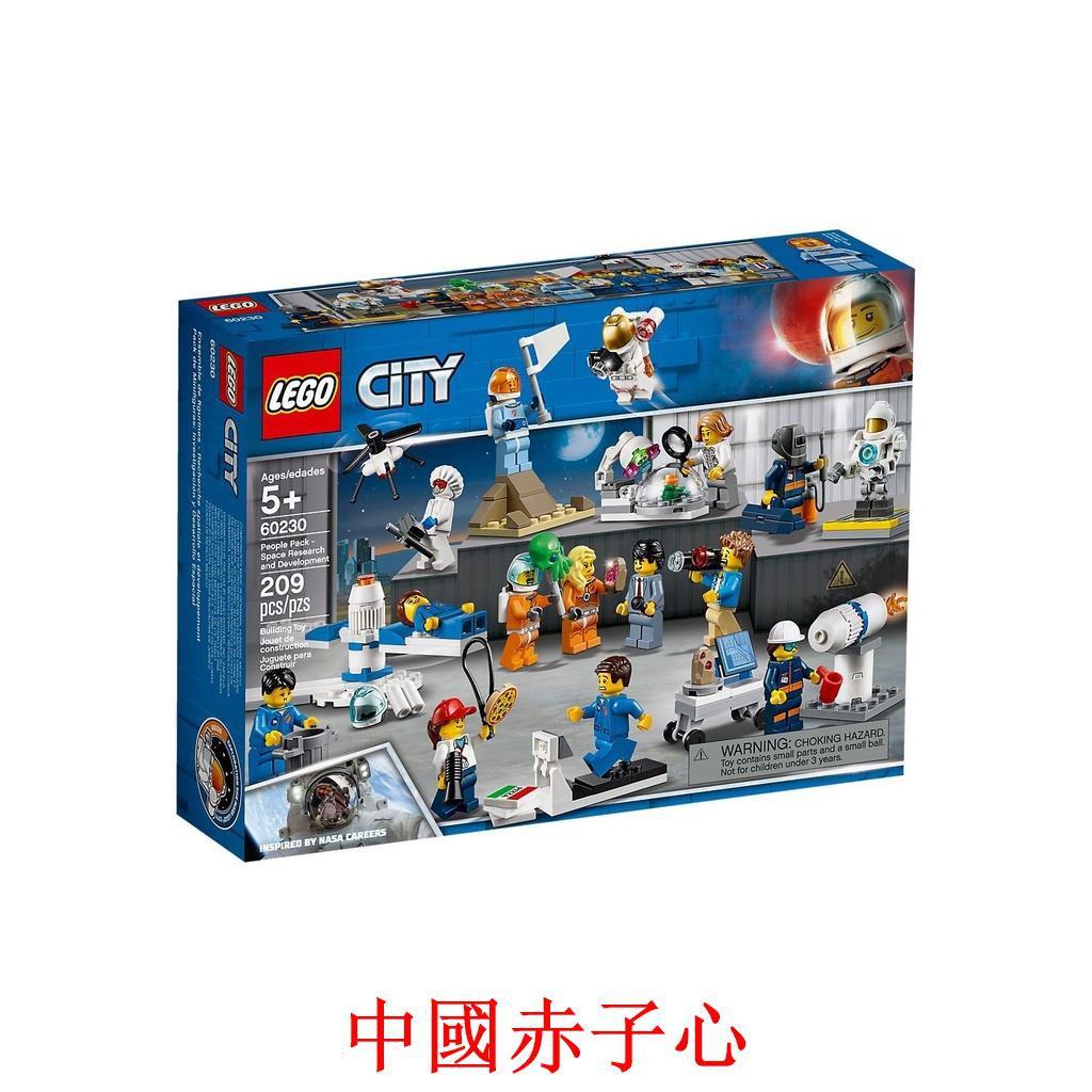 海外直購 LEGO 樂高 60230 太空研究與開發 人偶套裝 下單前請先詢問