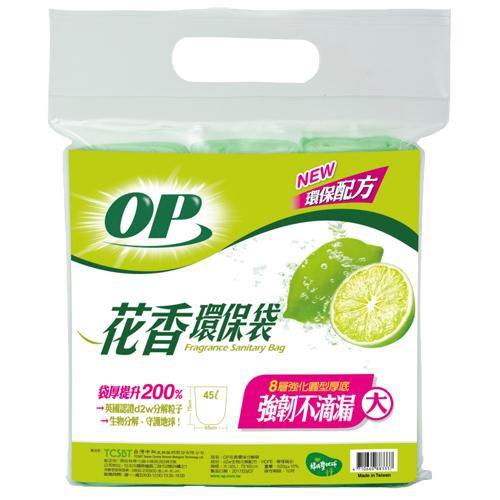 OP花香環保分解垃圾袋-檸檬(大)-超值買一送一組【愛買】